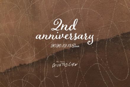 2周年記念